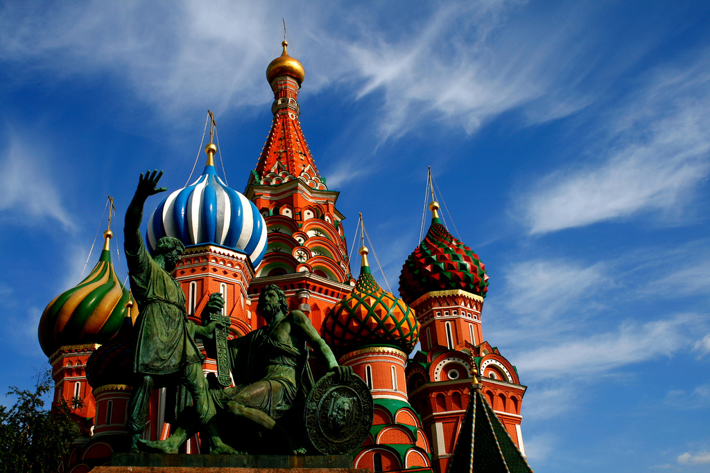 Russia Tours - Moscow City Tour
